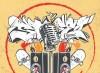 Al-via-il-contest-per-produzione-musicale-rap-o-trap